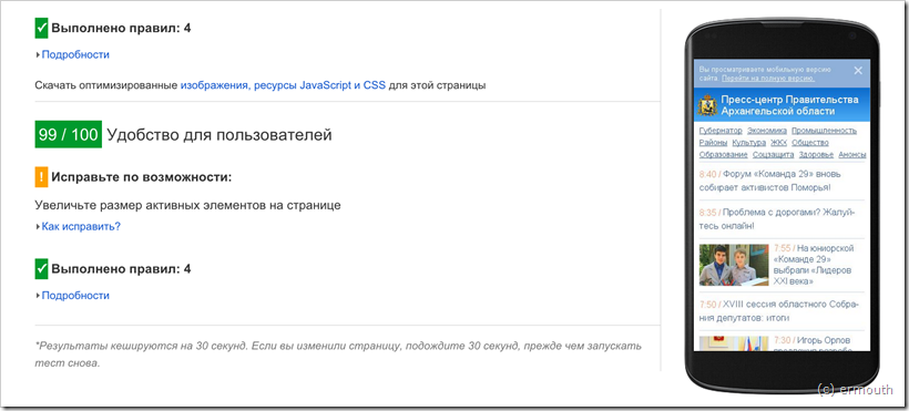 Снимок экрана 2015-06-25 в 22.12.42